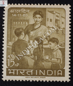 CHILDRENS DAY 14 11 63 COMMEMORATIVE STAMP