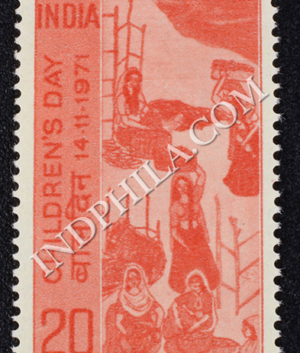 CHILDRENS DAY 1971 COMMEMORATIVE STAMP