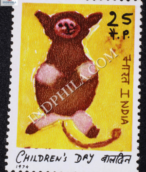 CHILDRENS DAY 1974 COMMEMORATIVE STAMP