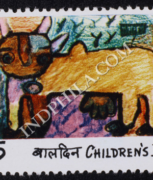 CHILDRENS DAY 1975 COMMEMORATIVE STAMP