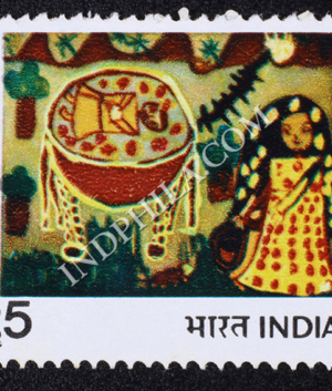 CHILDRENS DAY 1976 COMMEMORATIVE STAMP