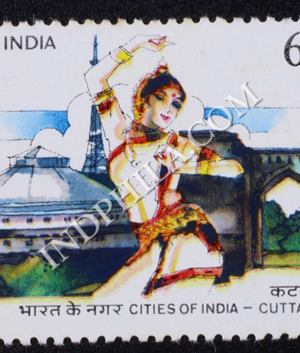 CITIES OF INDIA CUTTACK COMMEMORATIVE STAMP