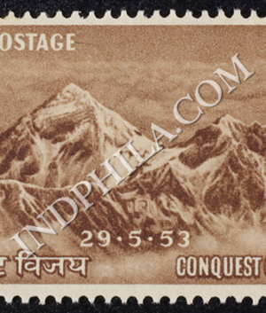CONQUEST OF EVEREST 29 5 53 S2 COMMEMORATIVE STAMP