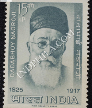 DADABHOY NAOROJI 1825 1917 COMMEMORATIVE STAMP