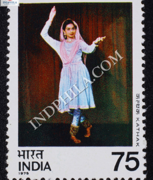 DANCES OF INDIA KATHAK COMMEMORATIVE STAMP