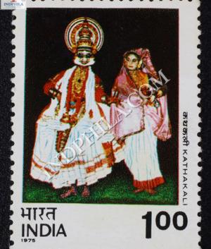 DANCES OF INDIA KATHAKALI COMMEMORATIVE STAMP