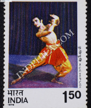 DANCES OF INDIA KUCHIPUDI COMMEMORATIVE STAMP
