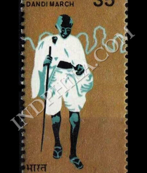 DANDI MARCH COMMEMORATIVE STAMP