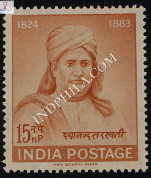 DAYANAND SARASWATI COMMEMORATIVE STAMP