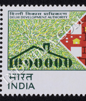 DELHI DEVELOPMENT AUTHORITY COMMEMORATIVE STAMP