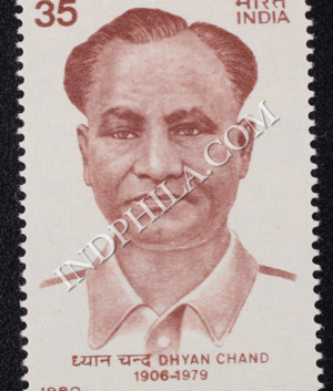 DHYAN CHAND 1906 1979 COMMEMORATIVE STAMP