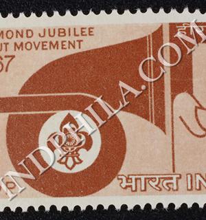 DIAMOND JUBILEE SCOUT MOVEMENT COMMEMORATIVE STAMP