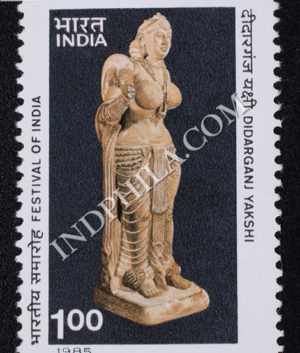 DIDARGANJ YAKSHI FESTIVAL OF INDIA COMMEMORATIVE STAMP