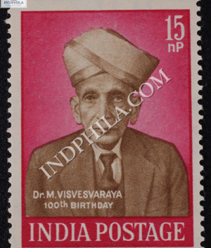 DR M VISVESVARAYA 100TH BIRTHDAY COMMEMORATIVE STAMP
