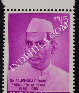 DR RAJENDRA PRASAD PRESIDENT OF INDIA 1950 1962 COMMEMORATIVE STAMP