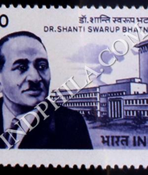 DR SHANTI SWARUP BHATNAGAR COMMEMORATIVE STAMP