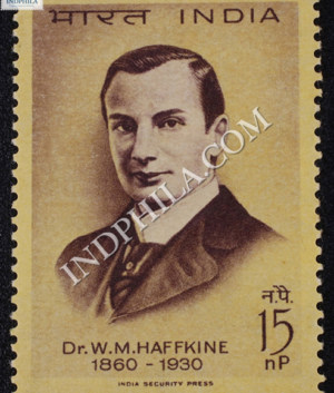 DR W M HAFFKINE 1860 1930 COMMEMORATIVE STAMP