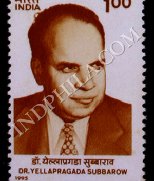 DR YELLAPRAGADA SUBBAROW COMMEMORATIVE STAMP