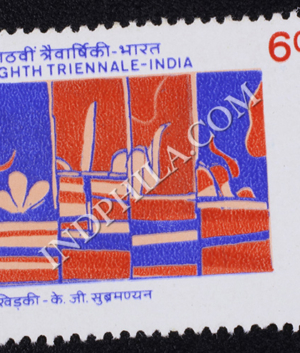 EIGHTH TRIENNALE INDIA COMMEMORATIVE STAMP