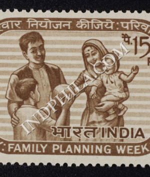 FAMILY PLANNING WEEK 1966 COMMEMORATIVE STAMP