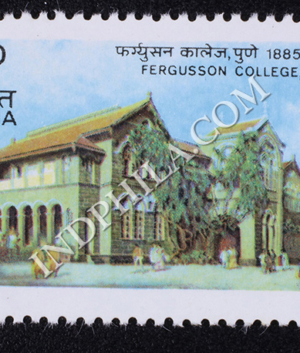 FERGUSSON COLLEGE PUNE COMMEMORATIVE STAMP