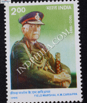 FIELD MARSHAL KM CARIAPPA COMMEMORATIVE STAMP