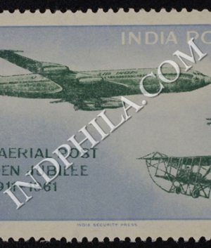 FIRST AERIAL POST GOLDEN JUBILEE 1911 1961 S2 COMMEMORATIVE STAMP