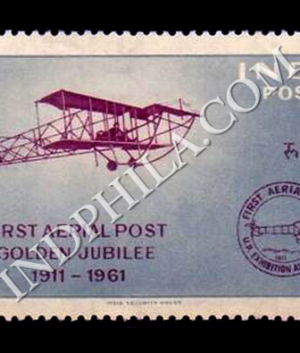 FIRST AERIAL POST GOLDEN JUBILEE 1911 1961 S3 COMMEMORATIVE STAMP