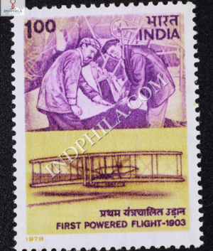 FIRST POWERED FLIGHT 1903 COMMEMORATIVE STAMP