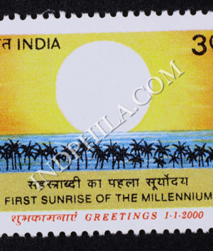 FIRST SUNRISE OF THE MILLENNIUM COMMEMORATIVE STAMP