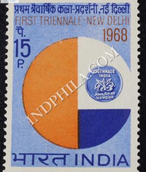 FIRST TRIENNALE NEW DELHI COMMEMORATIVE STAMP