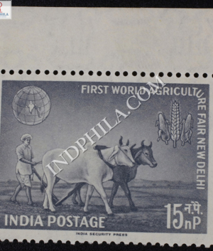 FIRST WORLD AGRICULTURE FAIR NEW DELHI COMMEMORATIVE STAMP