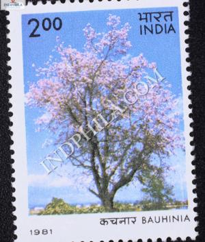 FLOWERING TREES BAUHINIA COMMEMORATIVE STAMP