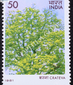 FLOWERING TREES CRATEVA COMMEMORATIVE STAMP