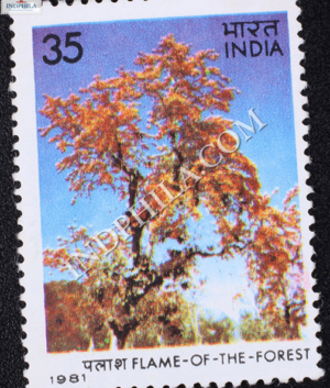 FLOWERING TREES FLAME OF THE FOREST COMMEMORATIVE STAMP