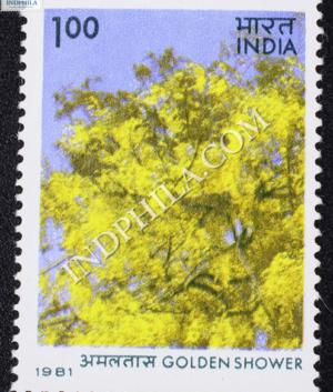 FLOWERING TREES GOLDEN SHOWER COMMEMORATIVE STAMP