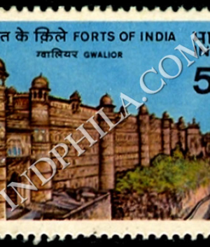 FORTS OF INDIA GWALIOR COMMEMORATIVE STAMP