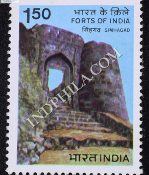 FORTS OF INDIA SIMHAGAD COMMEMORATIVE STAMP