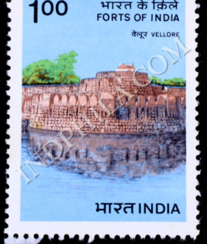 FORTS OF INDIA VELLORE COMMEMORATIVE STAMP