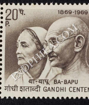 GANDHI CENTENARY 1869 1969 S1 COMMEMORATIVE STAMP