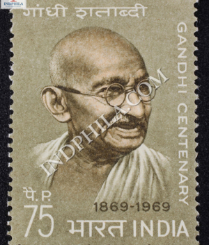 GANDHI CENTENARY 1869 1969 S2 COMMEMORATIVE STAMP