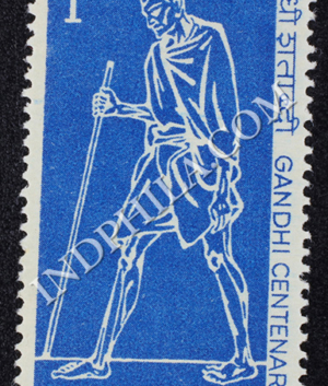 GANDHI CENTENARY 1869 1969 S3 COMMEMORATIVE STAMP