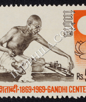 GANDHI CENTENARY BA BAPU 1869 1969 COMMEMORATIVE STAMP
