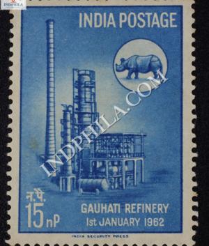 GAUHATI REFINERY COMMEMORATIVE STAMP