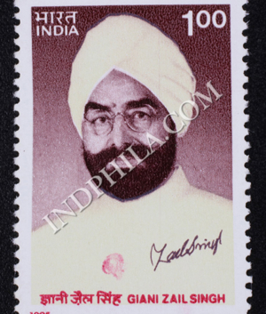 GIANI ZAIL SINGH COMMEMORATIVE STAMP