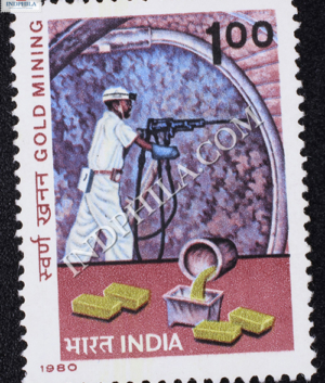 GOLD MINING COMMEMORATIVE STAMP