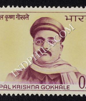 GOPAL KRISHNA GOKHALE 1866 1915 COMMEMORATIVE STAMP