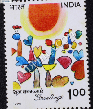 GREETINGS S1 COMMEMORATIVE STAMP