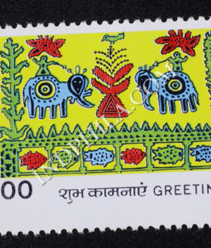 GREETINGS S2 COMMEMORATIVE STAMP