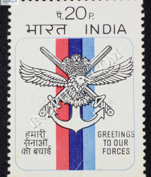 GREETINGS TO OUR FORCES COMMEMORATIVE STAMP